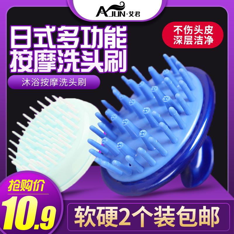 Купить Массажные щётки в Китае, в интернет магазине таобао на русском языке