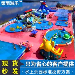 户外水上乐园设备厂家儿童充气游泳池滑梯组合成人水上游乐设施