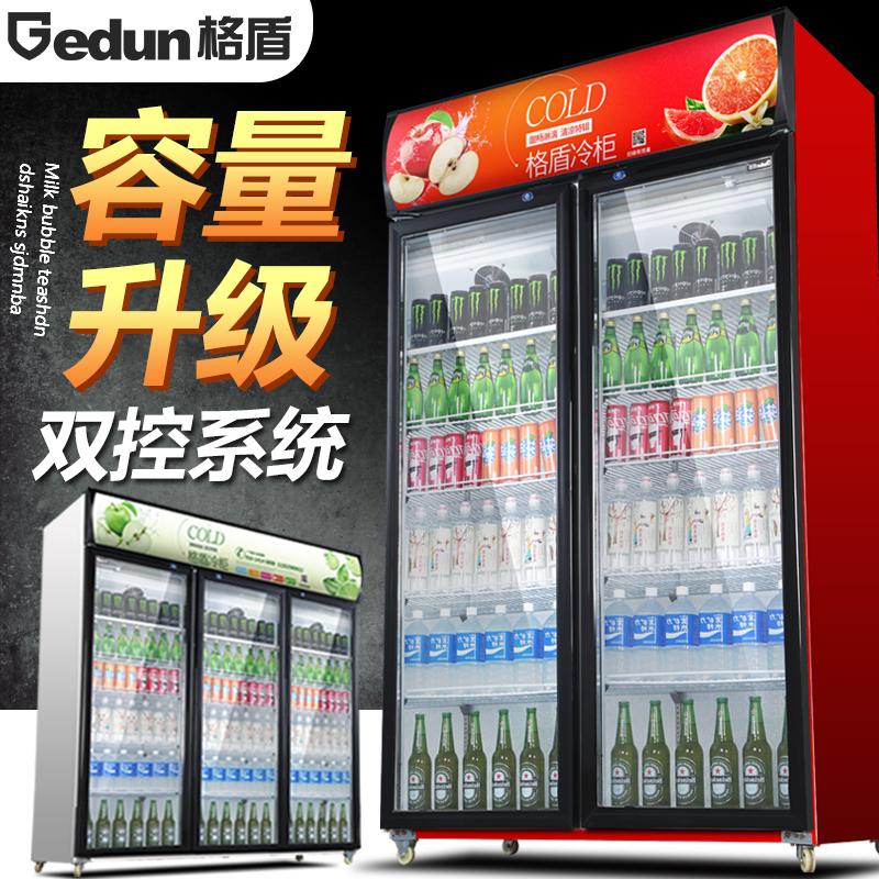 Купить из Китая Коммерческие торговое оборудование через интернет магазин internetvitrina.ru - посредник таобао на русском языке