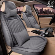 Flax car seat cover Chery Yi Ruize 5 FY 2 car three hatchback 5E3 four special package DX cloth tiger