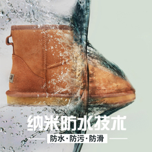 Emugg Australia sheepskin boots in winter short barrel with short boots waterproof boots cashmere cotton anti female ski