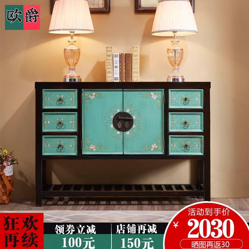 Купить Стенки / Шкафчики в Китае, в интернет магазине таобао на русском языке