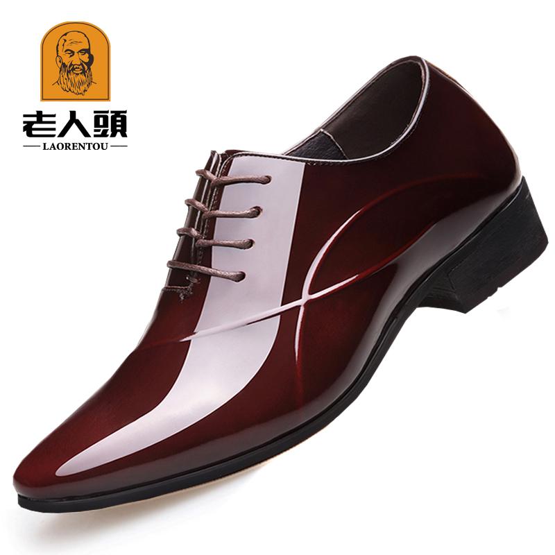 老人头男鞋男士商务正装皮鞋真皮加绒保暖漆皮内增高鞋结婚鞋8cm
