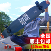 WITESS skateboard adult beginners junior road brush plate and double Alice hip hop long board scooter