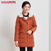 Any genuine winter dresses. Slim fur collar with cap long down jacket B-328