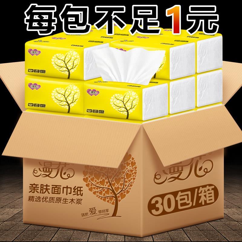 Купить из Китая Салфетки через интернет магазин internetvitrina.ru - посредник таобао на русском языке