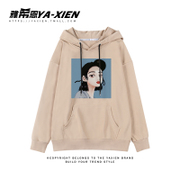 Chic female Hooded Sweater autumn Korean tide BF wind ulzzang students Harajuku loose coat and long sleeved clothes