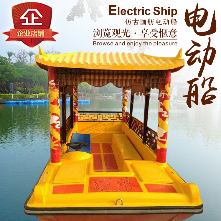 New Park sightseeing leisure electric cruise, double thickening environmental protection electric battery ship, flexible shaft with music box