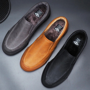 Mens shoes warm winter plus velvet a pedal lazy shoes men's shoes Korean tide shoes men's wild Carrefour shoes men
