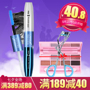 Lancer Mascara Waterproof fiber long lasting Alice extended encryption not dizzydo thick genuine swimming beginners