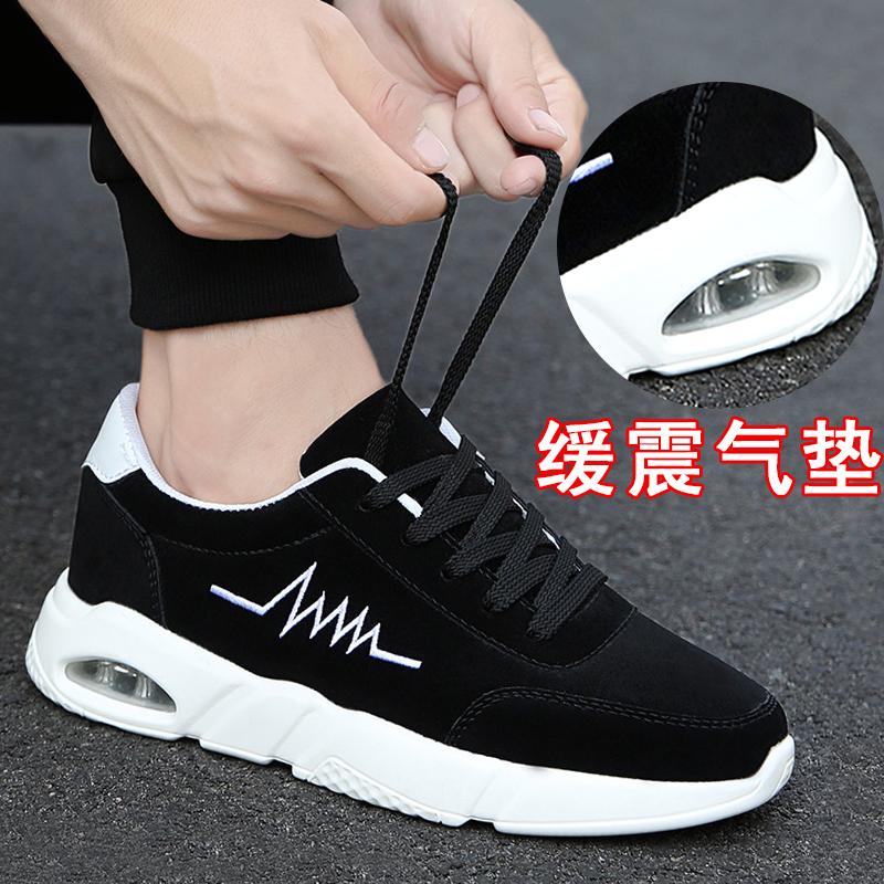 男鞋秋季潮鞋17韩版帆布鞋男士加绒休闲鞋学生冬季百搭运动低帮鞋