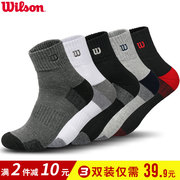 3 pairs of equipment wilson autumn and winter thick towel at the end of sports socks warm in the tube running basketball socks men