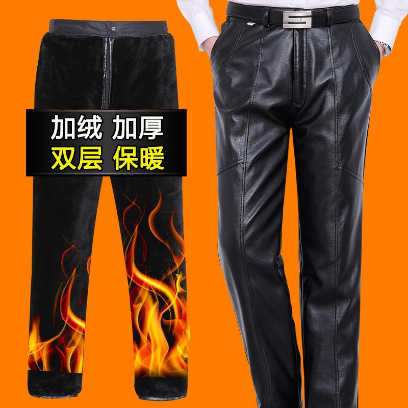 Купить Брюки кожаные в Китае, в интернет магазине таобао на русском языке