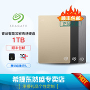 SF Seagate 65yz7b mobile hard disk 1t core product 2.5 inch USB3.0 high speed 1TB mobile hard disk
