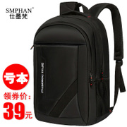Backpack backpack men bag large volume trend of Korean high school students' leisure and business travel computer package