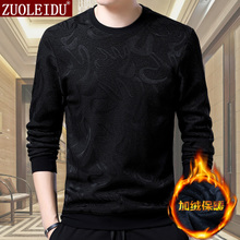 New winter sweater round neck T-shirt with cashmere thickened male middle-aged men shirt sweater Mens warm clothes