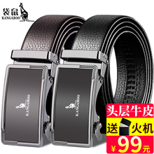 Secret kangaroo belt men's leather automatic buckle youth casual top layer leather business middle-aged pants belt