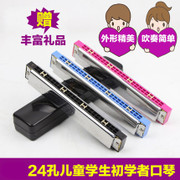 Adult 28 hole Germany imported Oriental accent tremolo C harmonica professional 12 students from beginners to adjust suit