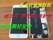 Suitable for Apple iphone6 generation full shell 5S 6plus complete assembly 6S original accessories poor motherboard
