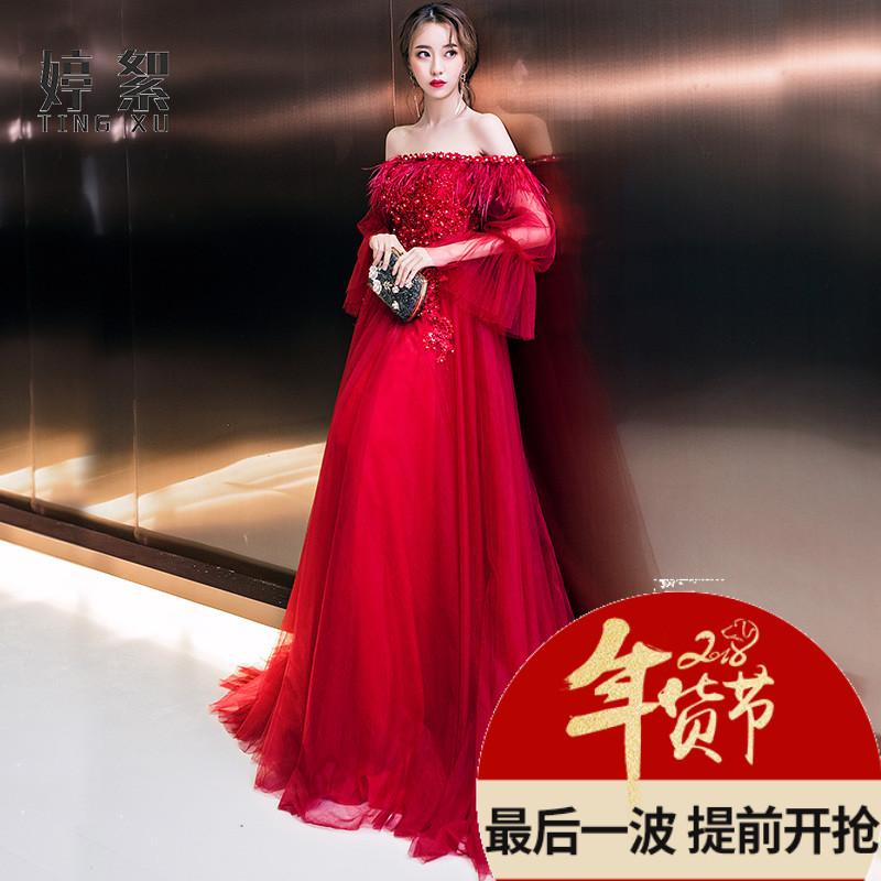 一字肩敬酒服2018新款显瘦韩版新娘结婚宴会晚礼服长款连衣裙冬季