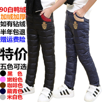 Great childrens clothes in the spring and fall down pants boys girls thick warm down pants small children young children outside the inner wear