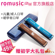 C 24 hole harmonica beginners tremolo harmonica zero based children playing musical instruments started professional adult self-study