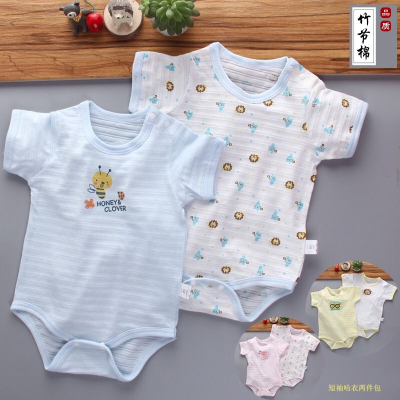 Single cotton, speed dry infants, summer ultra-thin breathable short sleeved, ha clothes climbing clothes two groups, no fluorescence