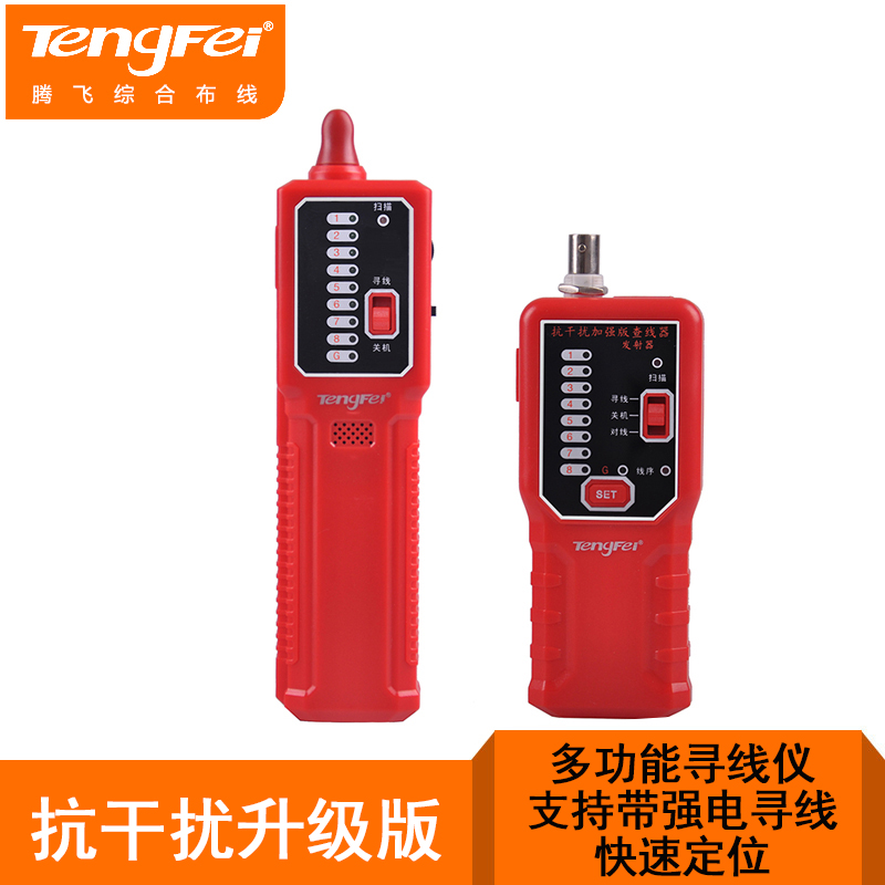 Multi function signal finder, wire netting checker, network checker, line tester, anti-interference is complete