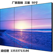 46 inch 50 inch 55 inch 8mmLED LCD screen TV screen splicing high-definition monitor display DID screen bare screen