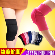Dance Sports knee soccer dance skating on the knee support sponge thickening of adult male and female children elbow
