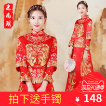 Xiu he served 2017 new bride wedding dress wedding gown Dragon Chinese clothing wedding cheongsam show kimono