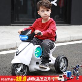 锋达儿童电动三轮摩托车女宝宝玩具车可坐人车1-3-6岁男孩小汽车
