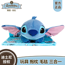 Zoobies Disney Plush Doll Toy Pillow Blanket Triple Hop Baby Stitch Gift Girl