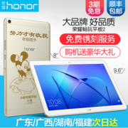 HUAWEI glory glory play 2 authentic 8 inches tablet 10 4G call Android mobile phone tablet computer T3