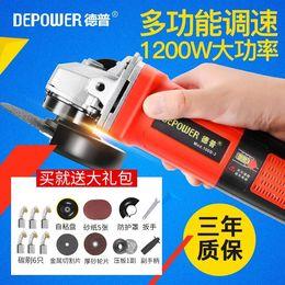 调速磨光机多功能家用220V手磨抛光打磨切割角磨机手砂轮小型电动