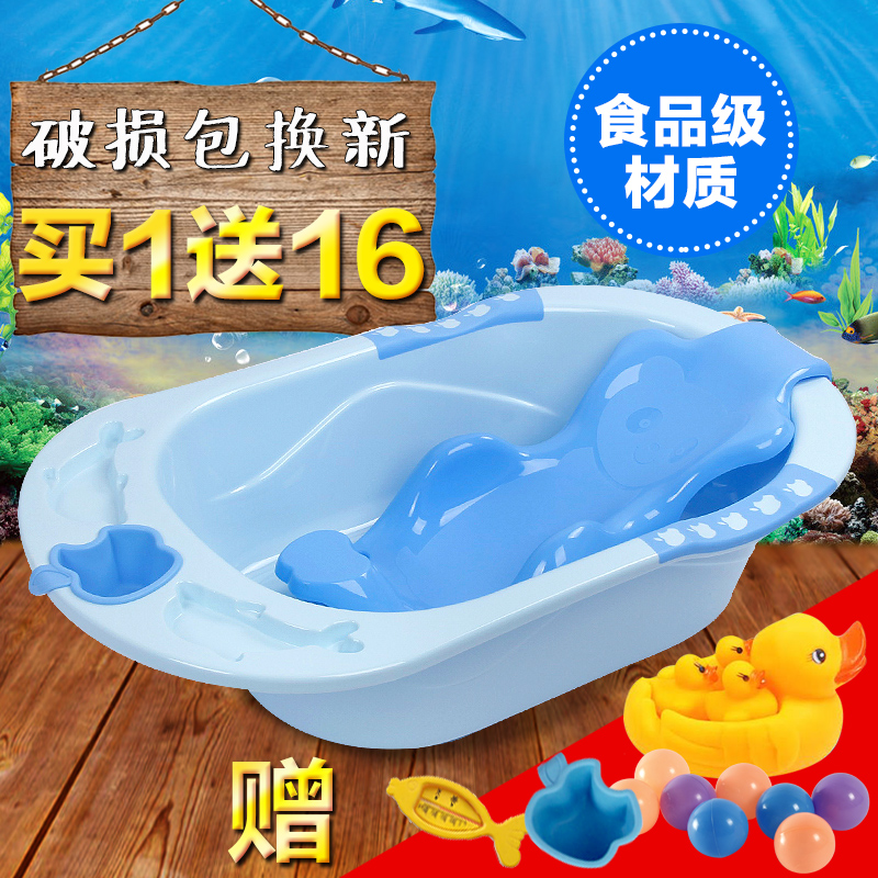 The bath tub shipping large baby baby supplies of newborn infants thickened Mu