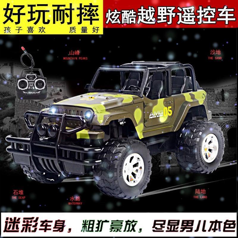 遥控车玩具可充电耐摔男孩无线遥控 儿童电动越野车悍马汽车模型