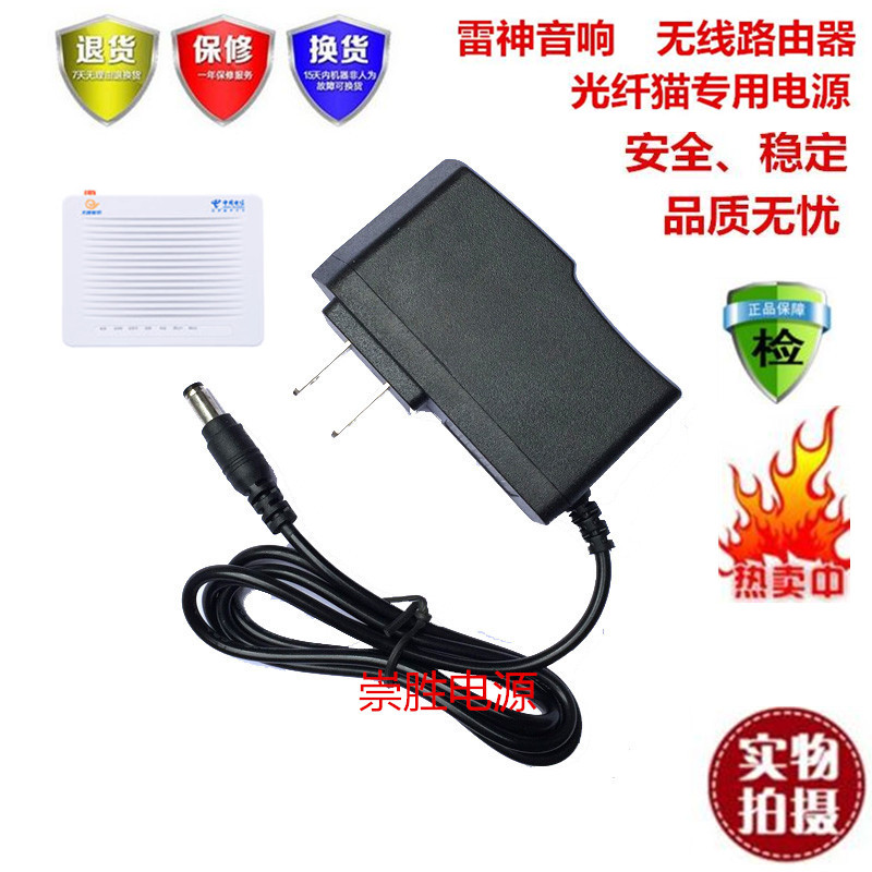 12V/1A power adapter, wireless microphone, receive power transformer, microphone, receive power, light drill cat