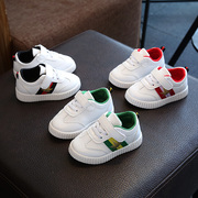 Baby shoes female soft bottom shoes of children 1-3 years old age men and women children shoes shoes
