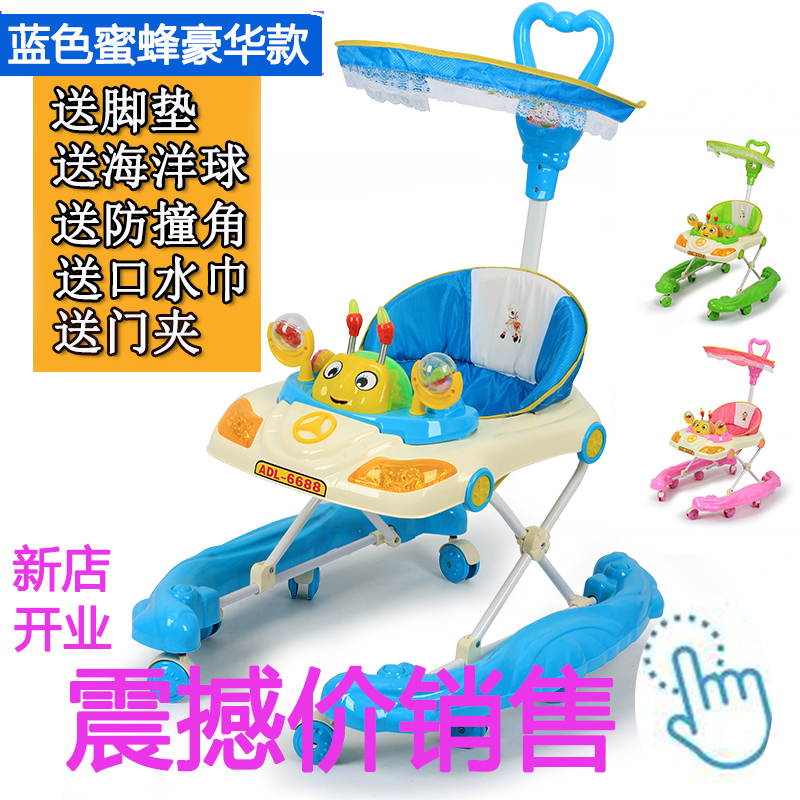 Baby Toddler 6/7-18 months, baby anti rollover, multi-function U type learning car folding, with music