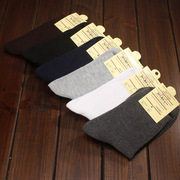 Thick in the elderly the elderly father for fall/winter 10 double barrel cotton wide-mouthed man socks socks senior
