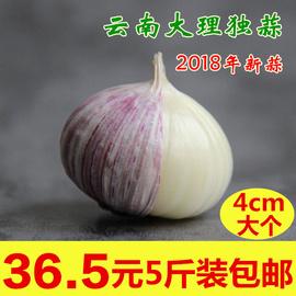 佳虹食品旗舰店