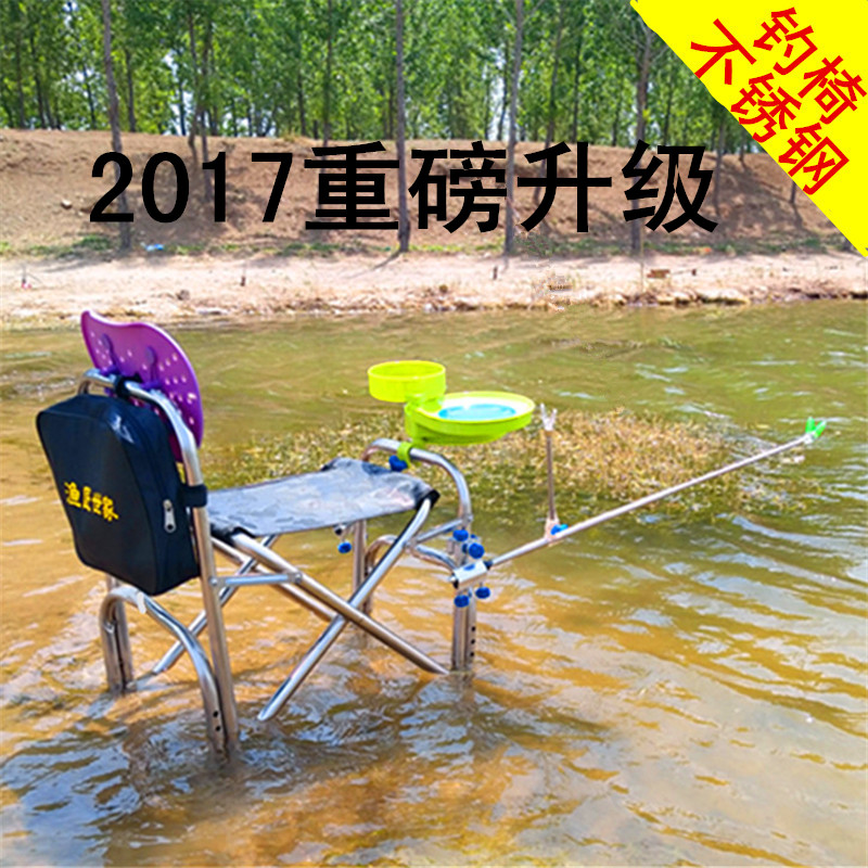 Portable folding chair for fishing fishing chair 2017 new special offer stainless multi-functional lifting small fishing chair seat