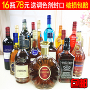 The wine bottle decoration Home Furnishing jewelry ornaments Home Furnishing model room hotel soft outfit decoration 16 bottles of wine bottle decoration decoration