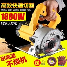 手电据多功能电动木工曲线锯电锯切割机金属家用工具手持电锯小型