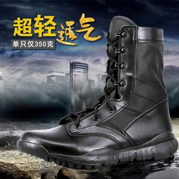 春夏季cqb超轻作战靴轻便透气耐磨军靴男特种兵减震作训鞋战术靴