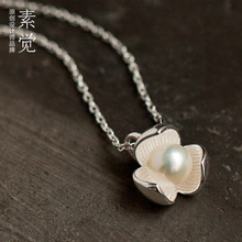 S925 silver pearls semi-finished Sterling Silver Necklace Pendant ladies sweater chain accessories bare silver chain