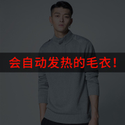 The men's polo sweater autumn winter sweater collar thickening trend of Korean long sleeved Pullover men