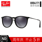 RayBan RB4171/4187F and Ray-Ban Sunglasses super light polarizing sunglasses can drive with myopia