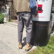 Jeans splicing trousers Male Korean version trend 2017 self-cultivation feet leisure winter students relaxed harbor wind